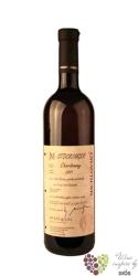 """Chardonnay """" Private archiv """" 2011 výběr z hroznů  Vinselekt Michlovský  0.75 l"""