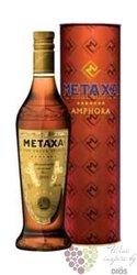 """Metaxa 7 * """" Amphora stars """" metal box premium Greek brandy 40% vol.    0.70 l"""