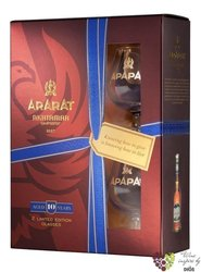"Ararat "" Nairy "" aged 20 years 2glass pack Armenian brandy 40% vol.     0.70 l"