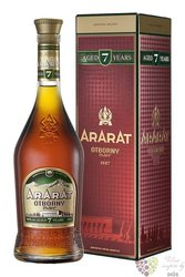 "Ararat "" Otborny "" aged 7 years Armenian brandy by Yerevan brandy company 40% vol.  0.70 l"