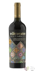 "Merlot & Malbec "" Conteplation "" 2017 Thracian valley Katarzyna Estate  0.75 l"