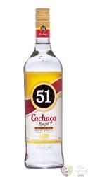 """51 Pirassununga """" Silver """" 2 glasses gift pack sugar cane Brasilian cachaca 40%vol.   0.70 l"""