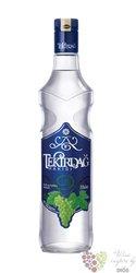 """Tekirdag """" Rakisi """" Turkish raki 45% vol.    0.70 l"""