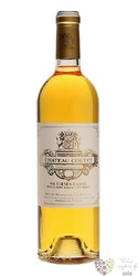 Chateau Coutet 2014 1er cru Sauternes Barsac   0.375 l