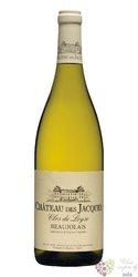 """Beaujolais blanc """" Chateau des Jacques Clos de Loyse """" 2017 maison Louis Jadot  0.75 l"""