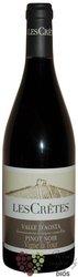 Pinot Noir 2004 Valle d'Aosta DOC Les Cretes    0.75 l