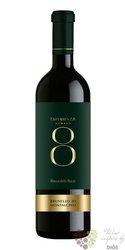 """Brunello di Montalcino """" no.8 """" 2007 Docg Rocca delle Macie   0.75 l"""