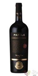 """Primitivo di Manduria """" Papale """" Dop 2013 Varvaglione vigne e vini  0.75 l"""