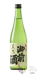 "Kiwami Hijiri "" Ichiban Shizuku "" Japanese Okayama saké 15.5% vol.   0.72 l"