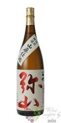 """Chugoku Jozo """" SAKURA MISEN """" japanese sake  0.72 l"""