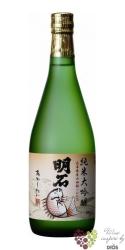Akashi Tai Junmai Daiginjo Japanese sake 17% vol.  0.72 l