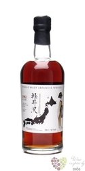 Karuizawa 8 years old Single malt Japan whisky of Sanraku Ocean 40% vol.    0.70 l