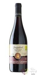 Zweigeltrebe 2015 pozdní sběr z vinařství Vinné sklepy Lechovice     0.75 l