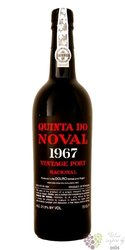 "Quinta do Noval 1962 "" Nacional "" Vintage ruby Porto Doc 20% vol.   0.75 l"