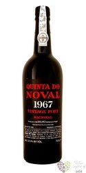 "Quinta do Noval 1964 "" Nacional "" Vintage ruby Porto Doc 20% vol.   0.75 l"