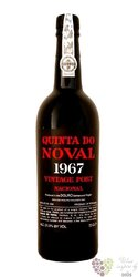 "Quinta do Noval 1966 "" Nacional "" Vintage ruby Porto Doc 20% vol.   0.75 l"