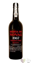 "Quinta do Noval 1978 "" Nacional "" Vintage ruby Porto Doc 20% vol.   0.75 l"