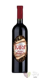 "Kagor "" Sweet  "" Moldavian sweet wine by Chateau Vartely  0.75 l"