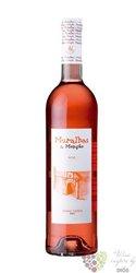 "Vinho Verde rosé "" Muralhas De Moncao "" Doc 2014 Adega de Moncao  0.75 l"