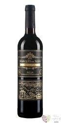 Rioja Reserva 2015 Marqués del Silvo  0.75 l