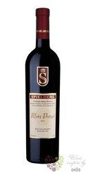 Modrý Portugal 2012 pozdní sběr vinařství Spielberg  0.75 l