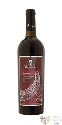 Cabernet Sauvignon reserve 2008 Kosher wine Israel Upper Galilee Alexander    0.75 l