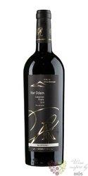 """Cabernet Franc reserve """" Har Odem """" 2011 Galilee kosher wine Odem Mountain  0.75 l"""