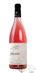 "Rosé "" Volcanic "" 2011 Israel Galilee kosher wine Odem Mountain    0.75 l"