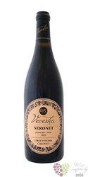 Neronet 2014 moravské zemské víno Libor Veverka  0.75 l