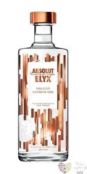 "Absolut "" Elyx Sacrificial Copper "" single estate Swedish vodka 42.3%vol.    1.00 l"