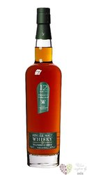 "Wambrechies "" Madeira wood "" aged 12 years single malt French whisky 43% vol.  0.70 l"