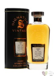 "Cambus 1991 "" Signatory cask strength "" aged 23 years single grain whisky 54.1%vol.   0.70 l"