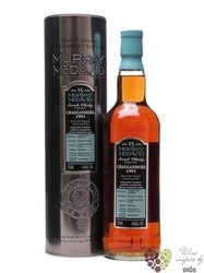 """Glen Scotia 1992 """" Limited Vintage """" aged 15 years Campbeltown by Murray McDavid 46% vol.    0.70 l"""