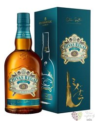 "Chivas Regal "" Mizunara "" premium blended Scotch whisky 40% vol.  0.70 l"