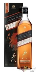 "Johnnie Walker "" Anniversary edition of Black Label  "" 12 years old premium whisky 40% vol.   0.70 l"