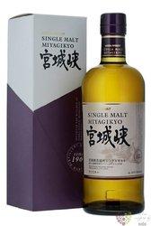 Miyagikyo aged 10 years single malt Japan whisky by Nikka whisky 45% vol.    0.70 l