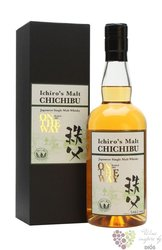 "Ichiro´s malt Chichibu "" On the way "" 2013 single malt Japan whisky 58.5% vol.0.70 l"