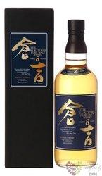 Kurayoshi 8 years pure malt Japanese whisky by Matsui Shuzou 43% vol.  0.70 l