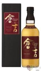 Kurayoshi 12 years pure malt Japanese whisky by Matsui Shuzou 43% vol.  0.70 l