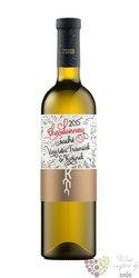 Chardonnay 2015 pozdní sběr z vinařství Trávníček & Kořínek 0.75 l