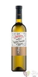 Sauvignon 2015 pozdní sběr Trávníček & Kořínek  0.75 l
